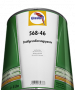 Glasurit 568-46 Stahlgrundierungspaste